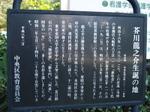 2008_11_02_033_2