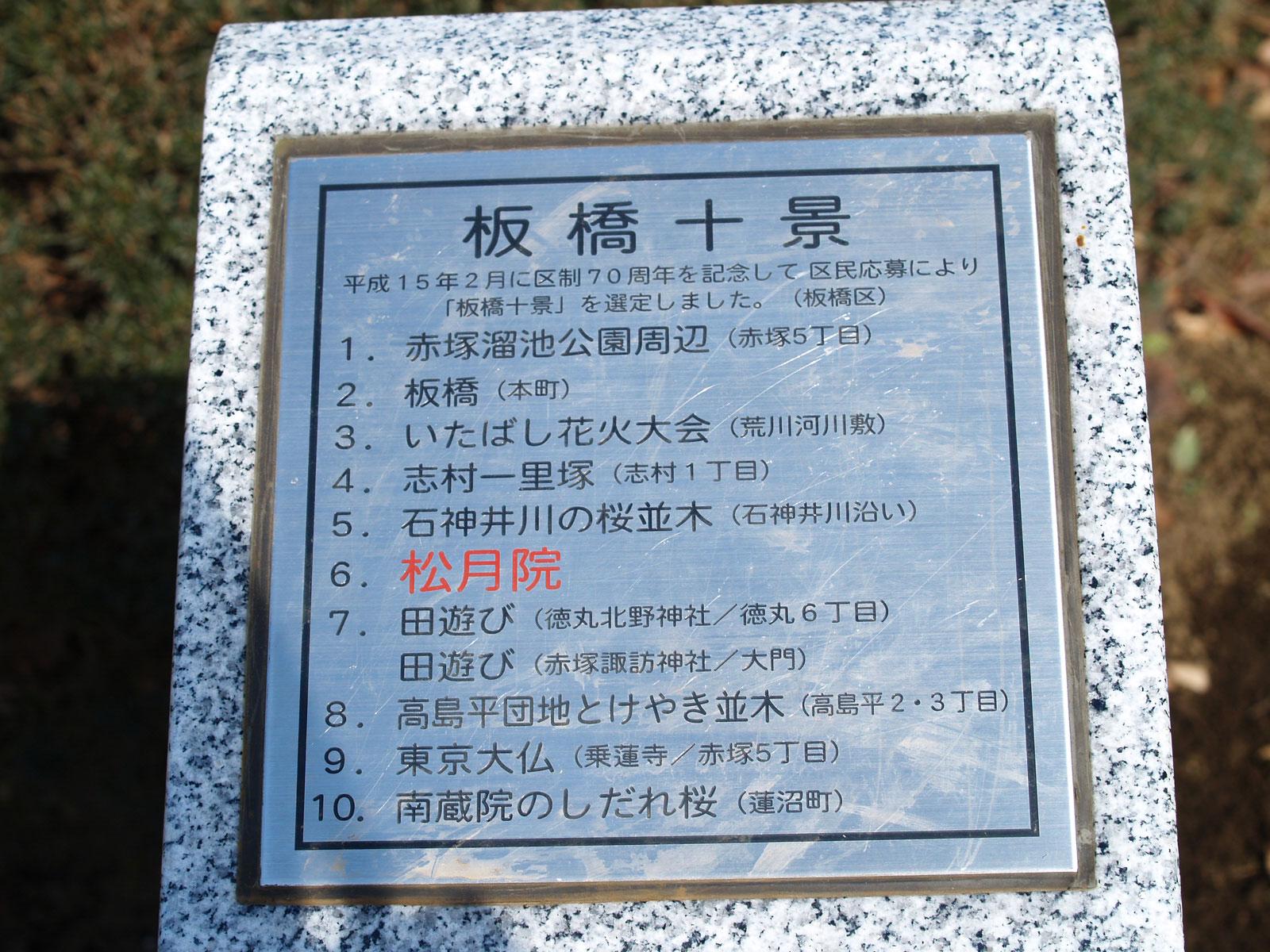 Tokyodaibutu04