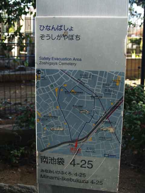 Zoshiaya03