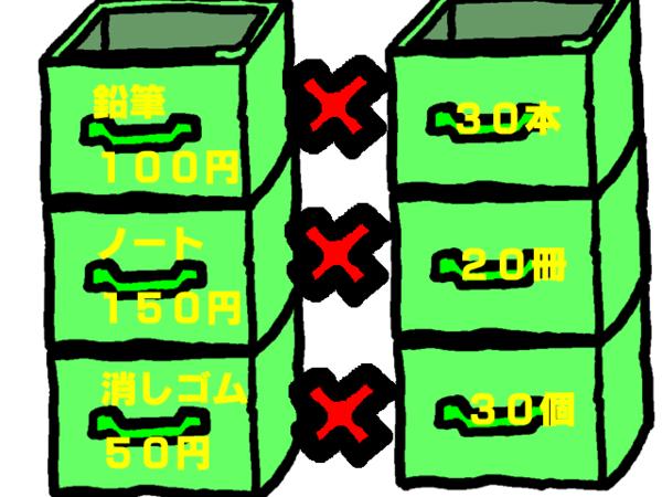 20100402002