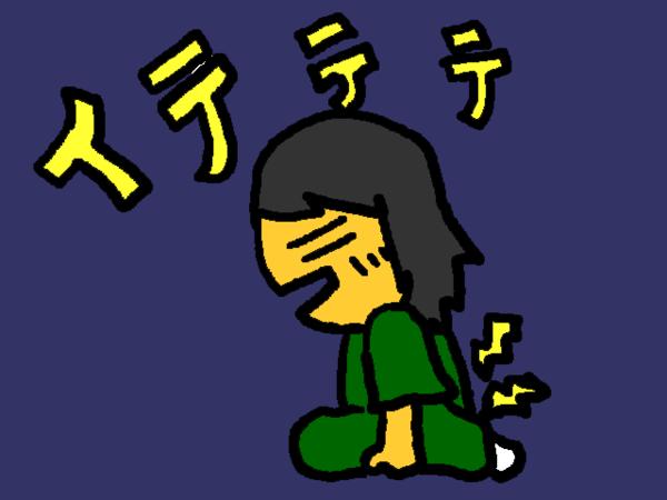 20101127007