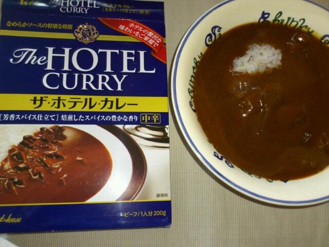 アサカレーナふたたび〜ハウスザ・ホテル・カリー
