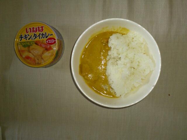 アサカレーナふたたび〜いなばの缶詰めカレー