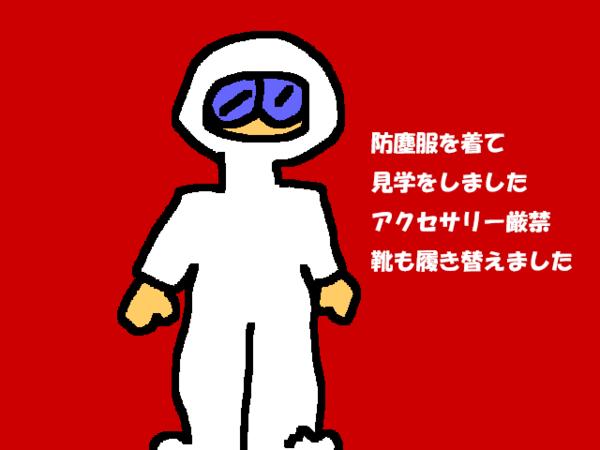 20160916001